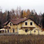 Киевская обл. 340м2 4